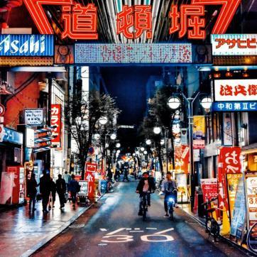 Фото город Осака, Япония (229213094)