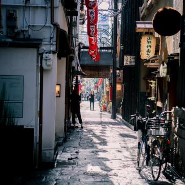 Фото город Осака, Япония (1892305640)