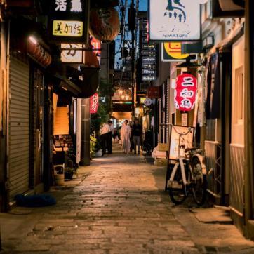 Фото город Осака, Япония (477690238)