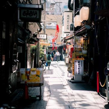 Фото город Осака, Япония (936531793)