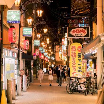 Фото город Осака, Япония (1990462128)