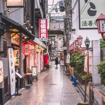 Фото город Осака, Япония (612310870)