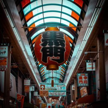 Фото город Осака, Япония (84847240)