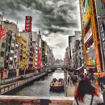 Фото город Осака, Япония (1332184889)