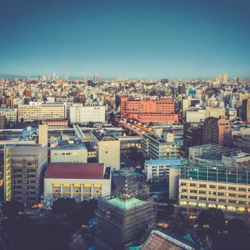 Фото город Токио, Япония (1996925941)