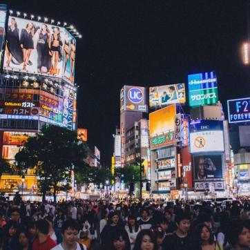 Фото город Токио, Япония (2123624202)