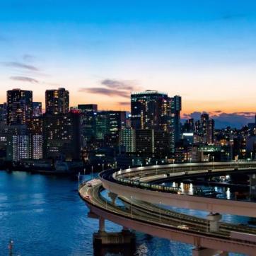 Фото город Токио, Япония (1612610721)
