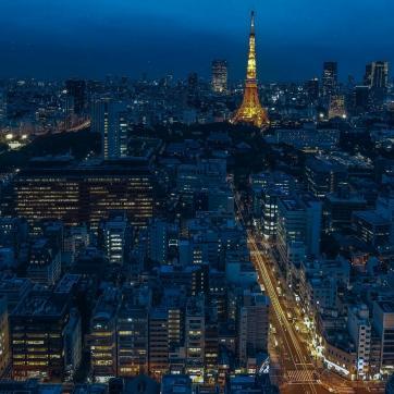 Фото город Токио, Япония (77187744)
