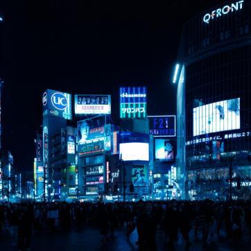 Фото город Токио, Япония (1285405659)