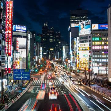 Фото город Токио, Япония (1563973279)