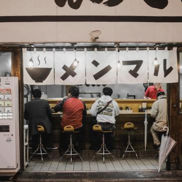 Фото город Токио, Япония (348753801)