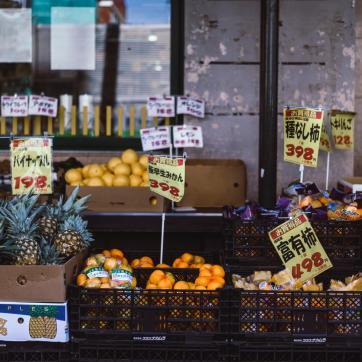 Фото город Токио, Япония (1932109372)