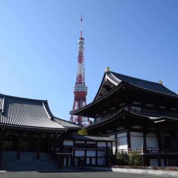 Фото город Токио, Япония (1703371760)