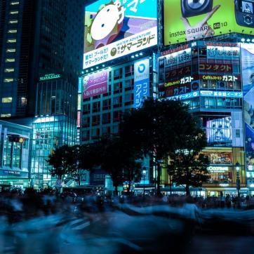 Фото город Токио, Япония (966619676)