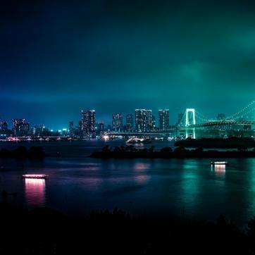 Фото город Токио, Япония (1109912141)