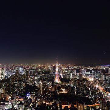 Фото город Токио, Япония (978002589)