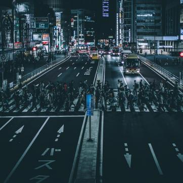 Фото город Токио, Япония (1068611600)