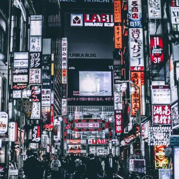 Фото город Токио, Япония (1341819564)