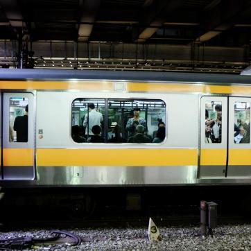 Фото город Токио, Япония (2144863344)