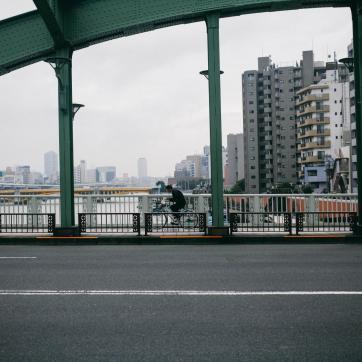 Фото город Токио, Япония (152547844)