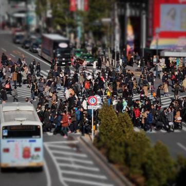 Фото город Токио, Япония (1979545715)