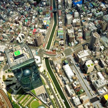 Фото город Токио, Япония (691466843)