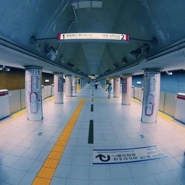 Фото город Токио, Япония (391654932)