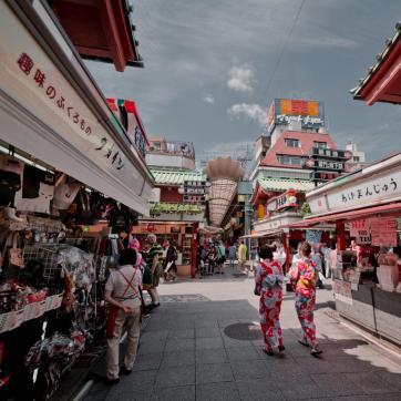Фото город Токио, Япония (904536645)