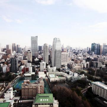 Фото город Токио, Япония (50133732)