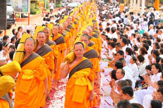 Фото город Бангкок, Таиланд (327595550)
