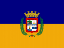 Флаг города Агуадилья
