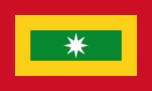 Флаг города Барранкилья