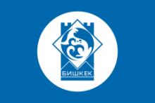 Флаг города Бишкек