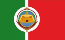 Флаг города Худжанд