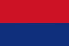 Флаг города Картаго