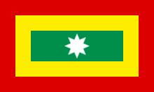 Флаг города Картахена