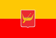 Флаг города Лодзь