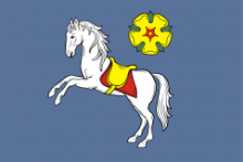 Флаг города Острава