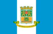 Флаг города Пловдив