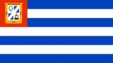 Флаг города Сан-Сальвадор