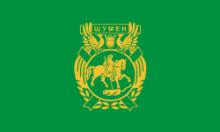 Флаг города Шумен