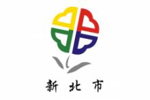Флаг города Синьбэй