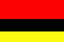Флаг города Тетово