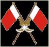 Герб города Аджман