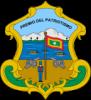 Герб города Барранкилья