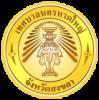Герб города Хатъяй