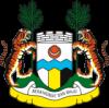 Герб города Ипох