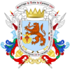 Герб города Каракас