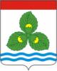 Герб города Краснознаменск