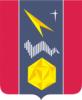 Герб города Мирный